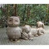 猫头鹰-雕刻