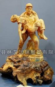 东方人 DFR-1002