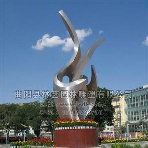 不锈钢雕塑 BXG-1006