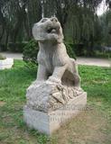 十二生肖 老虎