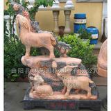 三羊开泰-石雕