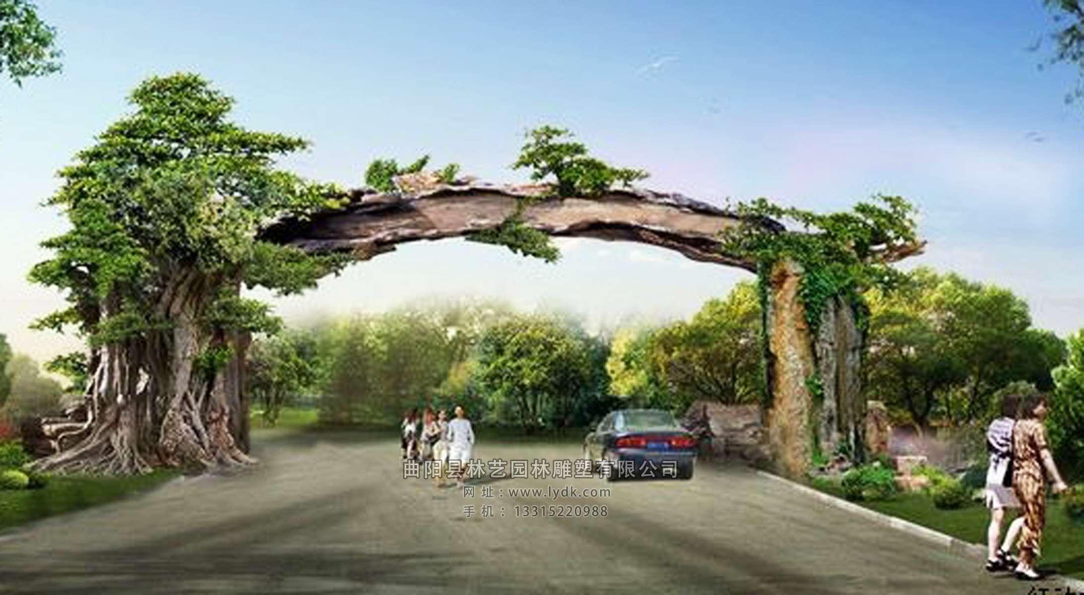 景观水泥木门