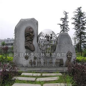 不锈钢雕塑 BXG-1007