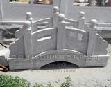 石桥-栏杆 (2)
