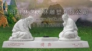 东方人 DFR-1015
