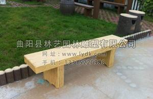 庭院休息座椅