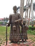 铜雕人物 1018